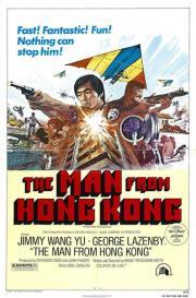 Der Mann von Hongkong