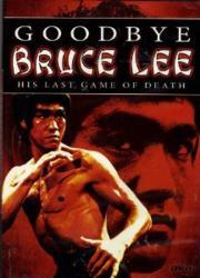 Goodbye, Bruce Lee
