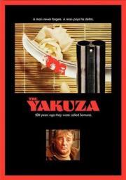 Alle Infos zu Yakuza