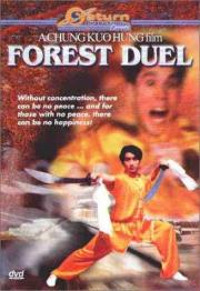 Duel at Forest