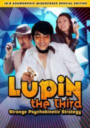Lupin 3 - Strange Psychokinetic Strategy