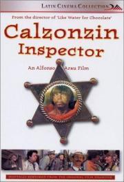 Inspector Calzonzin