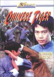 Alle Infos zu The Chinese Tiger