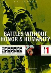 Alle Infos zu Battles Without Honor and Humanity