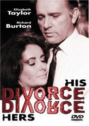 Seine Scheidung - Ihre Scheidung