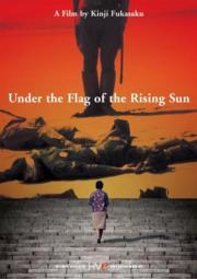 Unter dem Banner der aufgehenden Sonne