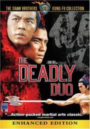 Die Tödlichen Zwei