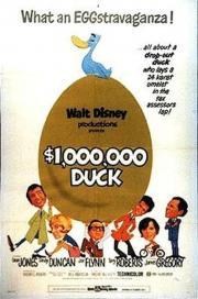 Die Millionen-Dollar-Ente