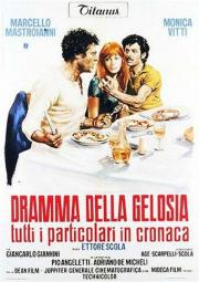 Eifersucht auf Italienisch