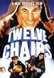 Die Zwölf Stühle