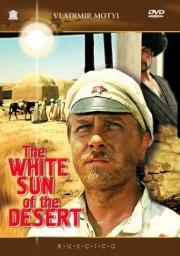 Die Weiße Sonne der Wüste