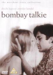 Hollywood in Bombay