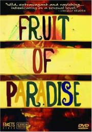 Fruit of Paradise