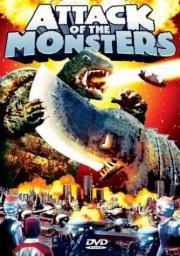 Gamera gegen Guiron - Frankensteins Monsterkampf im Weltall