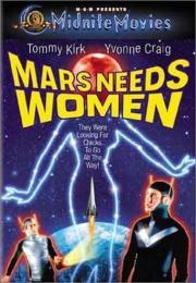 Mars braucht Frauen