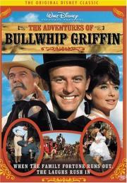 Bullwhip Griffin oder Goldrausch in Kalifornien