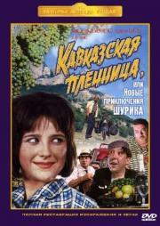 Alle Infos zu Entführung im Kaukasus
