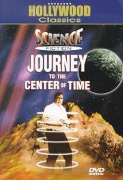 Reise ins Zentrum der Zeit