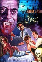 Dracula in Pakistan