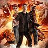 """Unser Quiz zum """"Percy Jackson - Im Bann des Zyklopen""""-Filmstart"""
