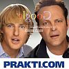 Prakti.com Kritik
