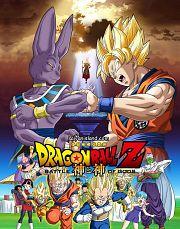 Dragonball Z - Kampf der Götter