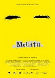 Mollath - Und pl�tzlich bist du verr�ckt
