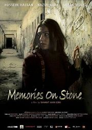 Alle Infos zu Memories on Stone