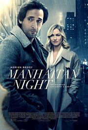 Alle Infos zu Manhattan Night