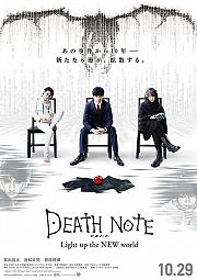 Alle Infos zu Death Note - Light Up the NEW World