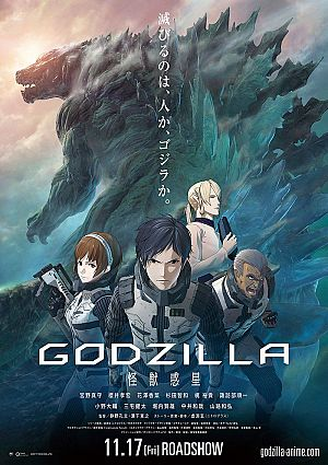 Godzilla - Planet of the Monsters