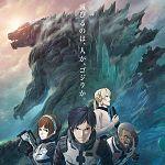 """""""Godzilla"""" regiert im neuen Trailer - Anime in Kürze bei Netflix!"""