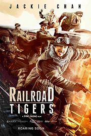 Alle Infos zu Railroad Tigers