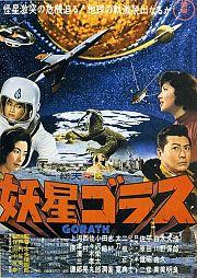 UFOs zerstören die Erde
