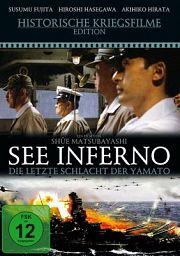 See Inferno - Die letzte Schlacht der Yamato