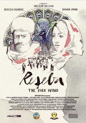 Alle Infos zu Reseba - The Dark Wind