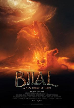Bilal - A New Breed of Hero