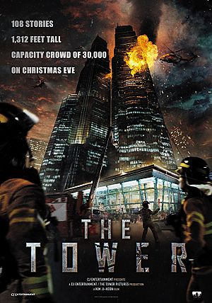 The Tower - Tödliches Inferno