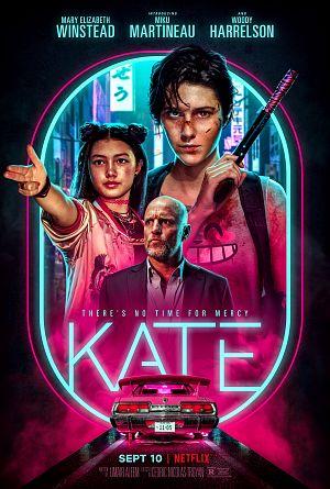 Kinofilme 2021