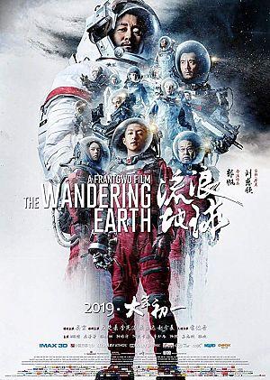 Die wandernde Erde