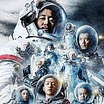 "Vormerken: Trailer zu Chinas Sci-Fi-Epos ""The Wandering Earth"" (Update)"