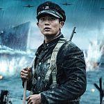 """Megan Fox im Koreakrieg: Trailer zu """"Bataillon der Verdammten"""""""