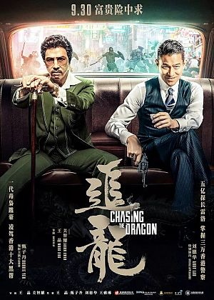 Alle Infos zu Chasing the Dragon