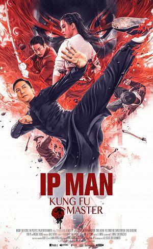 Alle Infos zu Ip Man - Kung Fu Master