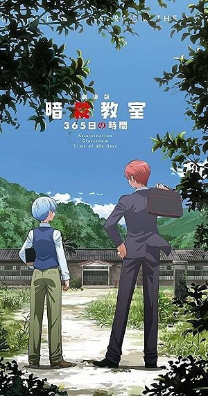 Assassination Classroom the Movie - 365 Days' Time