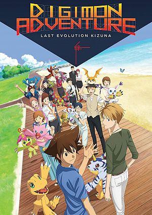 Digimon Adventure - Last Evolution Kizuna