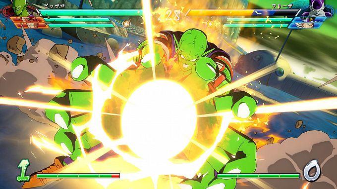 Bild 1:Dragonball: Oberteufel müsste man sein