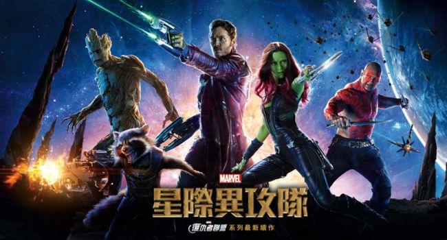 Bild 1:Einfach zum Schießen: Die kuriosesten chinesischen Filmtitel!