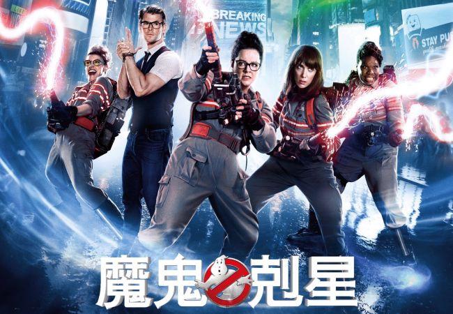 Bild 2:Einfach zum Schießen: Die kuriosesten chinesischen Filmtitel!