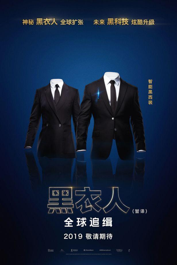 """Bild 3:Alles liegt bereit: Neue Poster zu """"Men in Black - International"""""""